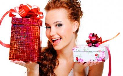 Что подарить девушке на день