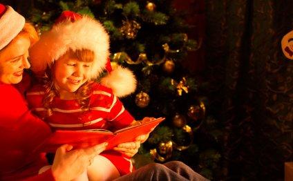 Подарки для мамы на Рождество