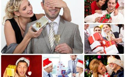 Подарок на Новый год 2017