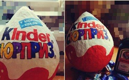 Яйцо с сюрпризом подарок